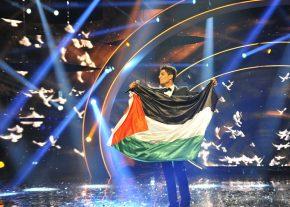 فلسطيني . . . الفرح لا يليق بك