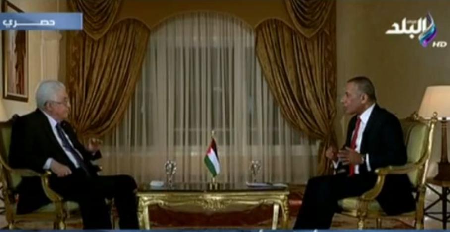 التحريض المصري على مسؤولية أبو مازن