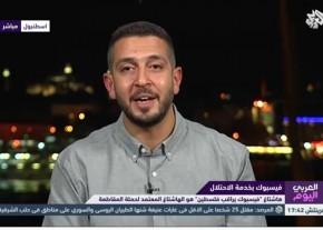 التلفزيون العربي | مقابلة حول #FBCensorsPalestine